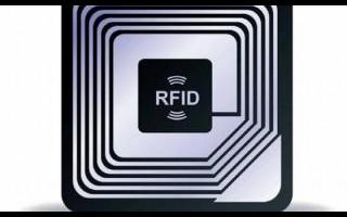 交通方式的革命:RFID技术