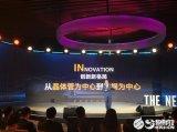 Intel提出从晶体管为中心向数据为中心的转型