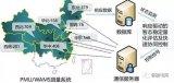 金锋:在泛在电力物联网建设过程中,电力与大数据还...