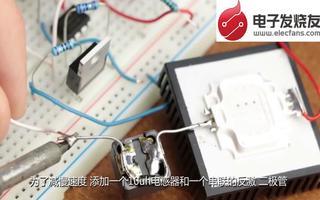 利用ESP8266打造可调色的智能彩灯