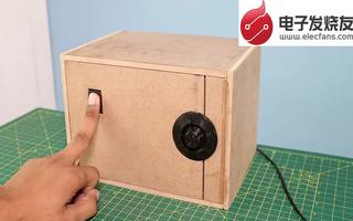 采用Arduino和木板自制指纹保险箱