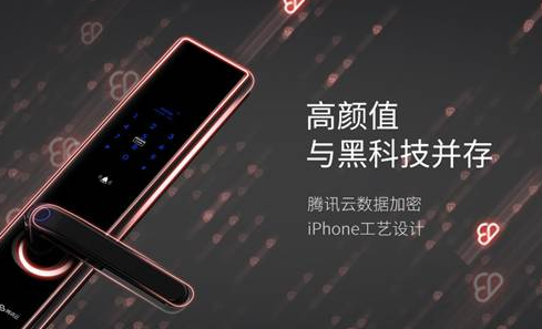 万佳安·腾讯云推出I9智慧门锁 引起一波抢订热潮