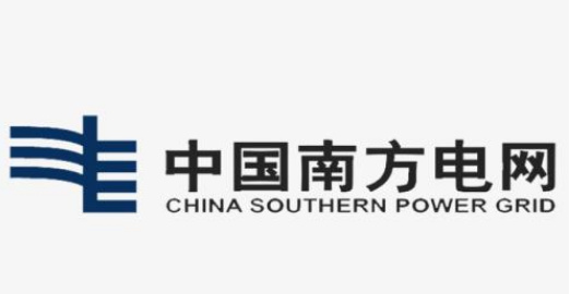 南方电网正式印发出2019年智能电网建设方案