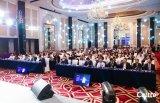 """中兴高达""""携手·融合""""合作伙伴大会暨新品发布会在深圳东海朗庭酒店隆重举办"""