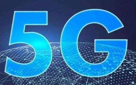 """""""真5G""""就要来了,最大下载速率可达4G速率6倍..."""