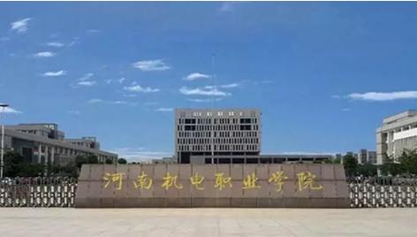 汉王人脸识别技术大大提升了学校管理效率和水平