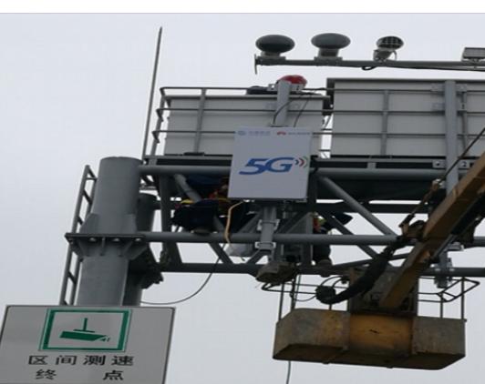东莞移动正式开通了虎门二桥的5G网络建设