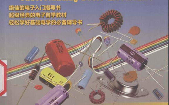 从零起步学电子第2版PDF电子书免费下载