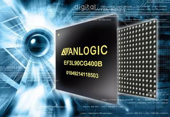 安路科技發布ELF3 FPGA產品:努力改變國際FPGA格局