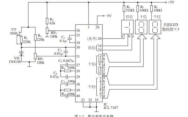 门老师教你学电子:轻松电子制作PDF电子书免费下载