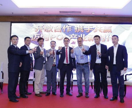 华为携手合作伙伴共同构建POL产业生态