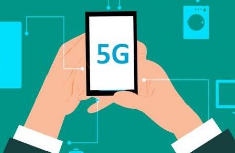 5G与区块链的融合将开启一个新的技术创新领域