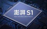 小米自研芯片最新動態:拆分團隊專注IoT,手機芯...