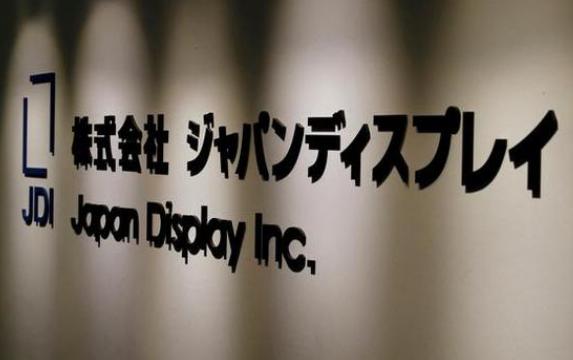 日本显示器公司将正式进入OLED显示屏领域