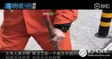 南京环卫工配戴智能手表 停留20分钟自动报警