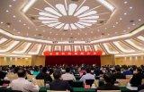 广东全省科技创新大2018年度的广东省科学技术奖项进行颁奖