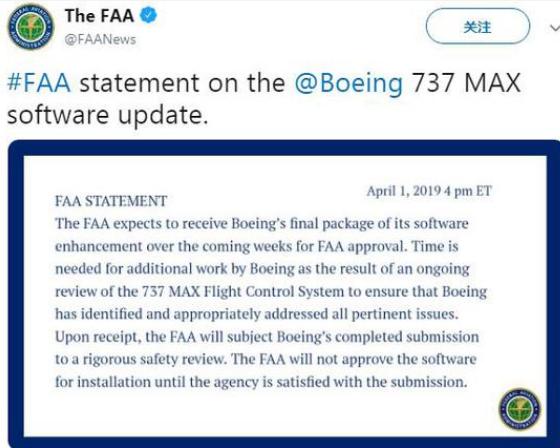 美国联邦航空管理局将会对波音737 Max机型的...