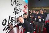 美国和韩国两地的运营商,正在进行5G商用大比拼