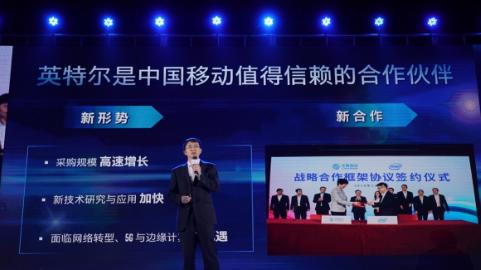 中国移动已成为OTII服务器市场上最大的采购者之...