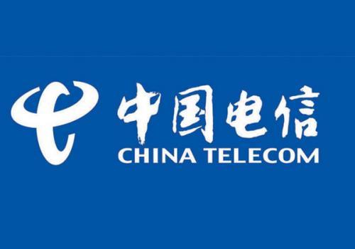 上海电信正式发布了2019年至2020年第一批工...