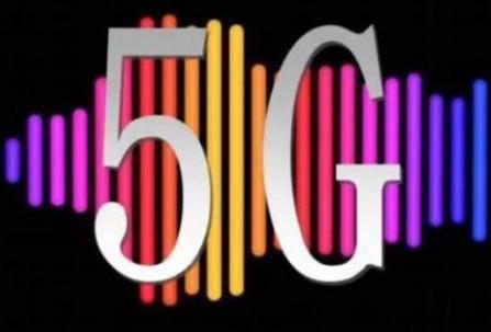 德國正式啟動第五代移動通信技術5G頻譜的拍賣工作