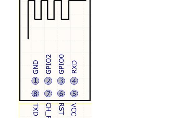 ESP8266-01刷固件机智云的数据手册免费下载