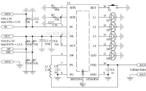 英集芯移动电源的全集成芯片选型手册资料免费下载