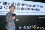 自动驾驶行业到底怎么了?那么Waymo到底因为什么原因出现人工接管?