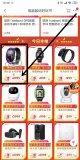 可穿戴手机努比亚α售价曝光 国行版价格预计会低于...