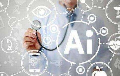 医疗作为人工智能最火的领域 AI+医疗的发展如火...