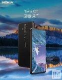專為中國粉絲打造,Nokia X71今日正式發布!售價2199元起
