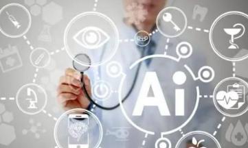 AI或将成为医疗领域不可或缺的组成部分