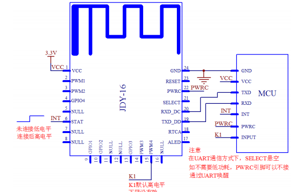 如何一键绑定连接最近的从机蓝牙详细教程说明