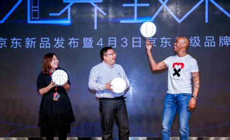 TCL新品打造智能品质生活 追求智能家居新时尚