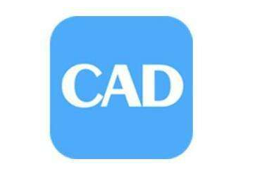 CAD看图软件应用程序免费下载