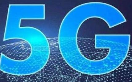 5G是怎样通过各种形式赋能各行各业