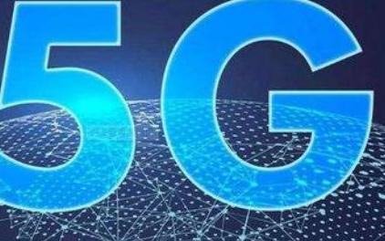 """光学领域迎来""""5G+可折叠""""新机遇"""