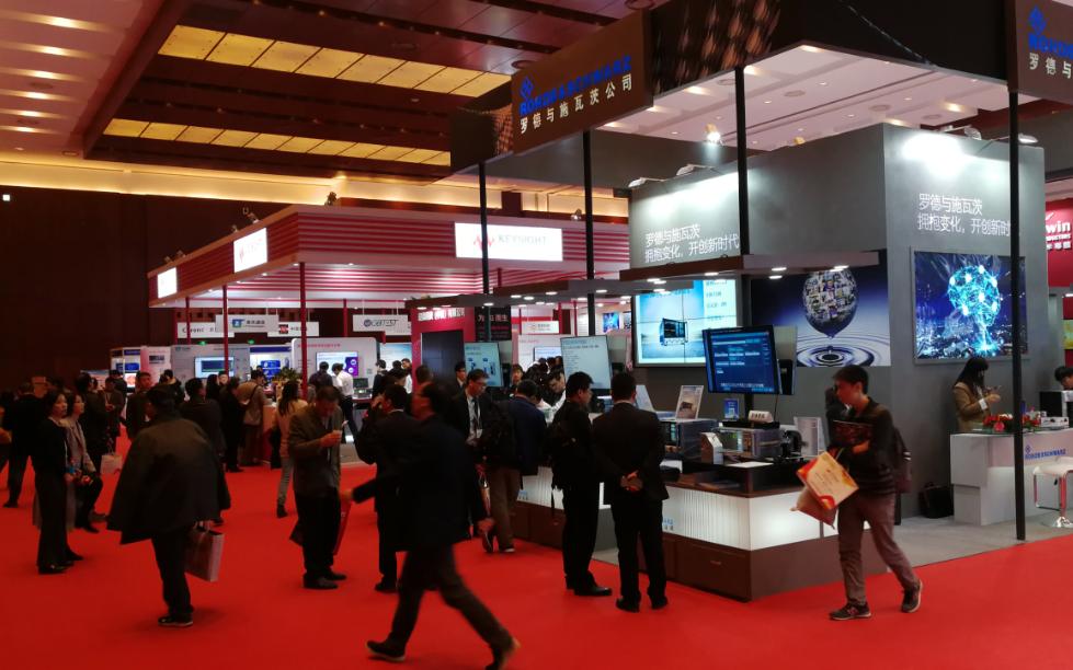 聚焦高频和高速电子设计技术,第7届电子设计创新大会召开