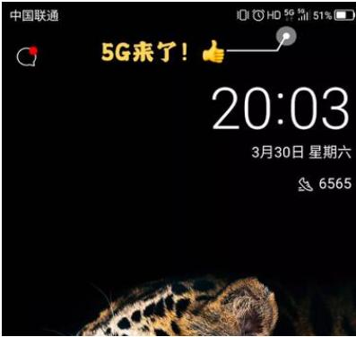 中国联通5G手机速率测试显示最大的下载速率能达到...