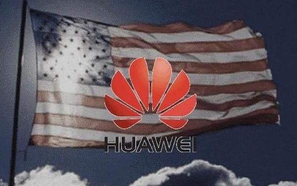 华为批评美国:太过分了!