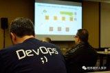 从技术的角度谈谈对云计算数据中心DevSecOp...