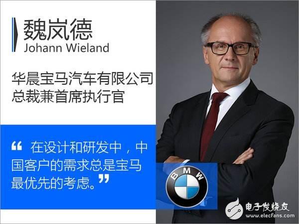 专访华晨宝马总裁魏岚德:中国的汽车工业将反哺世界