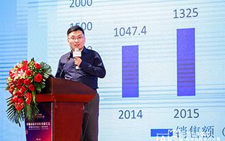 赛迪韩晓敏:2020年中国集成电路规模将突破9000亿 四大热点应用驱动增长