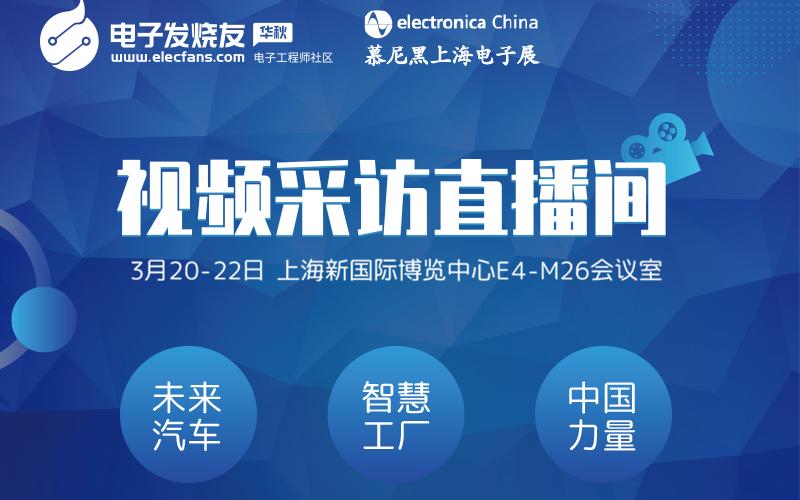 纳芯微CEO王升杨:迎接测温市场的全新变革
