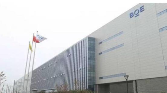 京东方正计划成为下一代屏幕的最大供应商