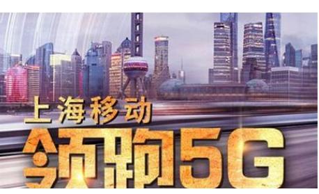上海双千兆领域的推进将让用户畅享双千兆时代