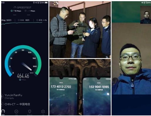 四川电信率先拨通了全国首例5G语音通话和视频通话