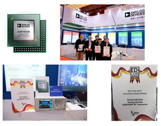 EDI CON创新奖获得者ADRV9009携众多...