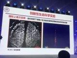 """謀求數字化轉型,中國 IT基礎設施""""跨越式演進"""""""