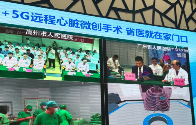 广东移动和华为联合在5G网络环境下实现了远程微创...